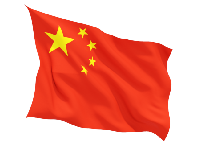 China Flag Png Image PNG Image