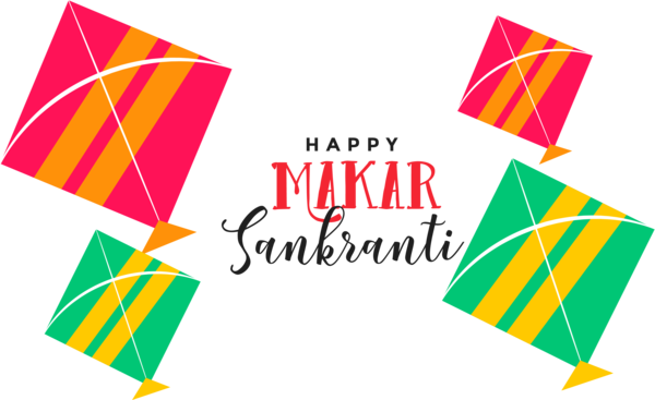 Makar Sankranti Text Line Logo For Happy Quote PNG Image