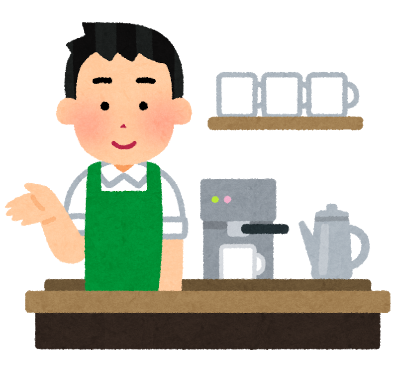 Job Arubaito Coffee Cafe Starbucks PNG Image High Quality PNG Image