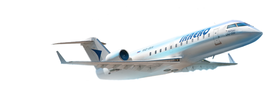 Airplane Transparent Picture PNG Image