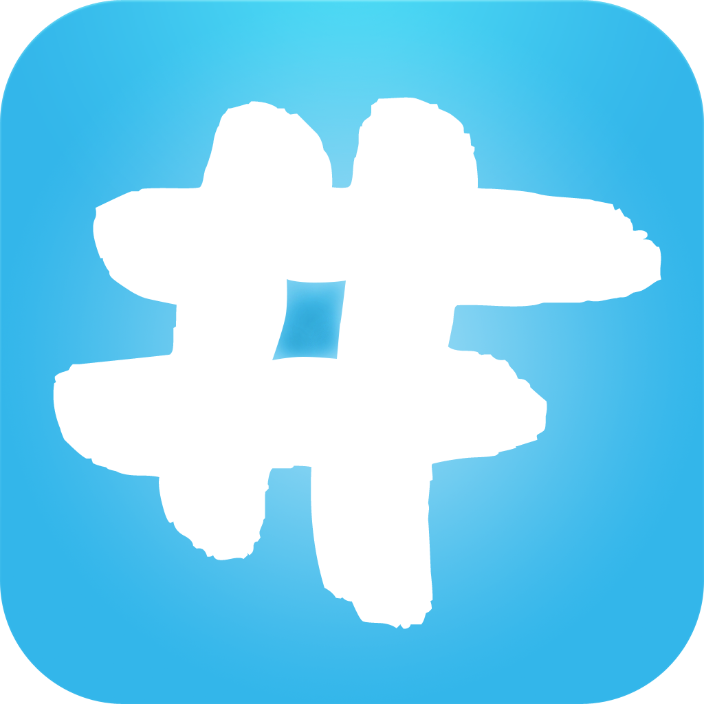Itunes App Twitter Store Hashtag Free Transparent Image HD PNG Image