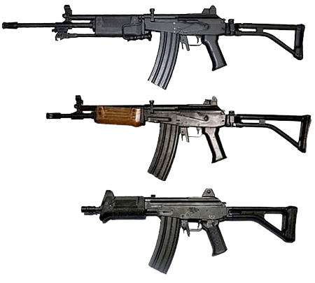 Israel Galil Assault Rifle Png PNG Image