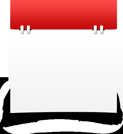 Картинки лист календаря на прозрачном фоне, день вооруженных
