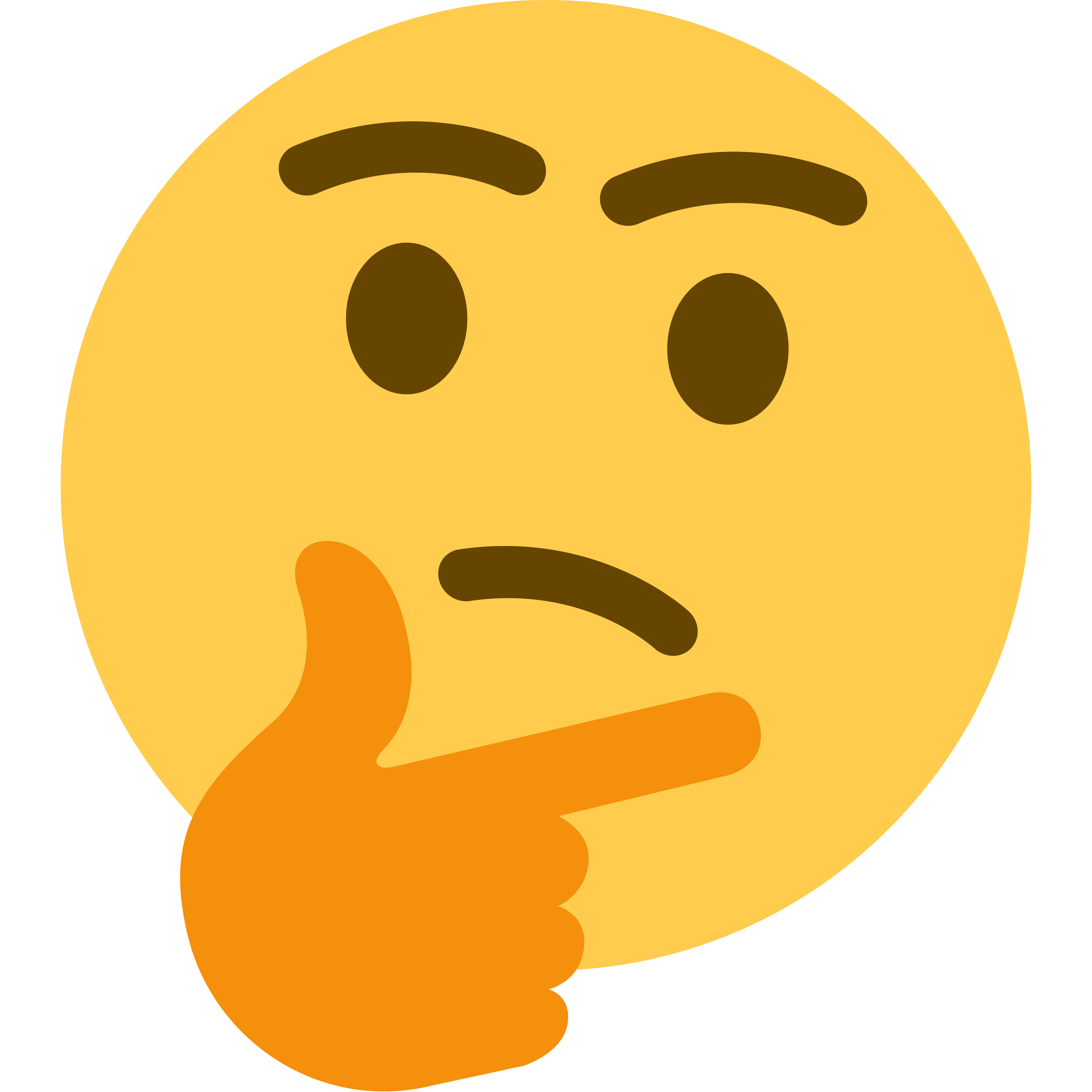 Thought Thinking Emoji Free HQ Image PNG Image