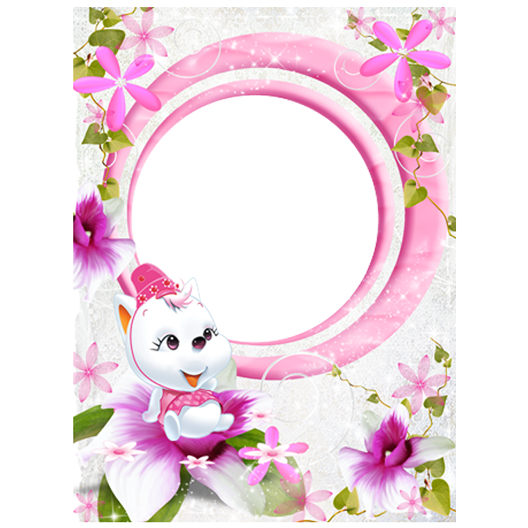 Cuteness Pink Frame Flower Cartoon Free HQ Image PNG Image