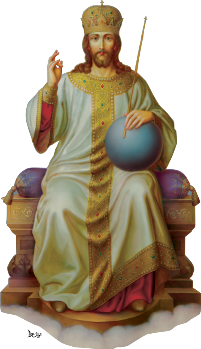 King Christ Jesus The Buddy Icon PNG Image
