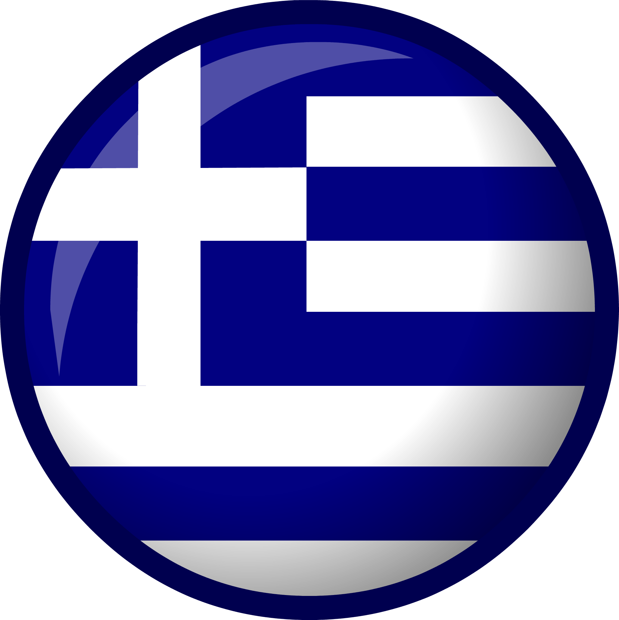 Download Greece Transparent HQ PNG Image