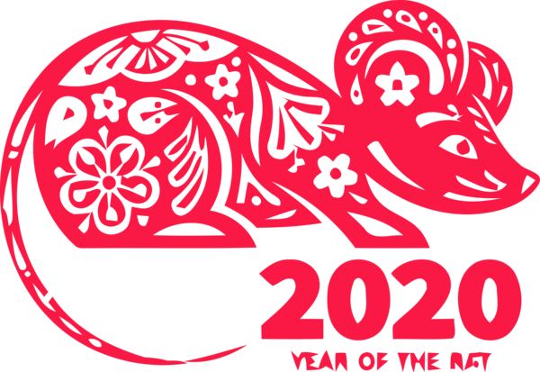New Year Font Line Art Sticker For Happy 2020 Celebration PNG Image