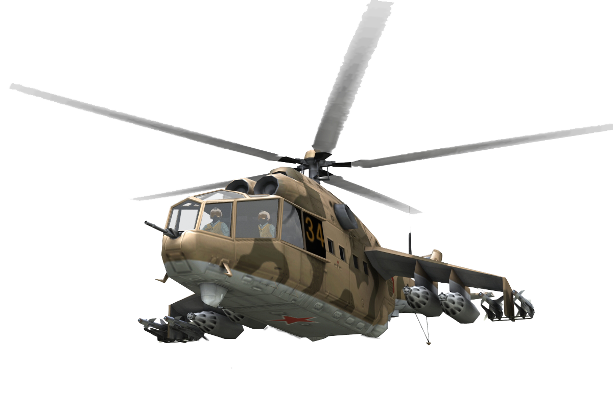Helicopter Png Clipart PNG Image
