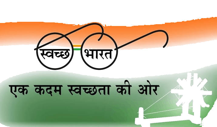 Swachh India Abhiyan Hindi Digital Bharat Translation PNG Image
