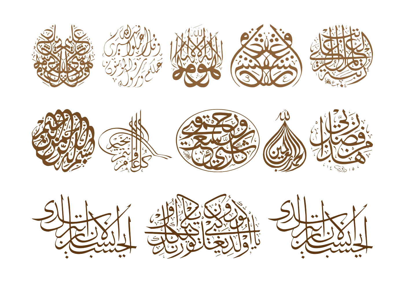 Islamic Calligraphy Icon Free Download PNG HQ PNG Image