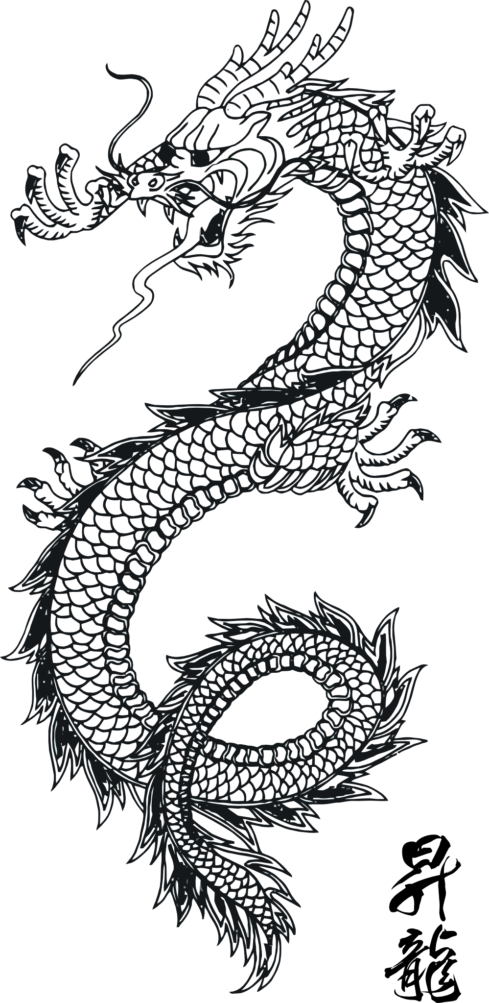 Tattoo Art Chinese Japanese Dragon Black Images PNG Image