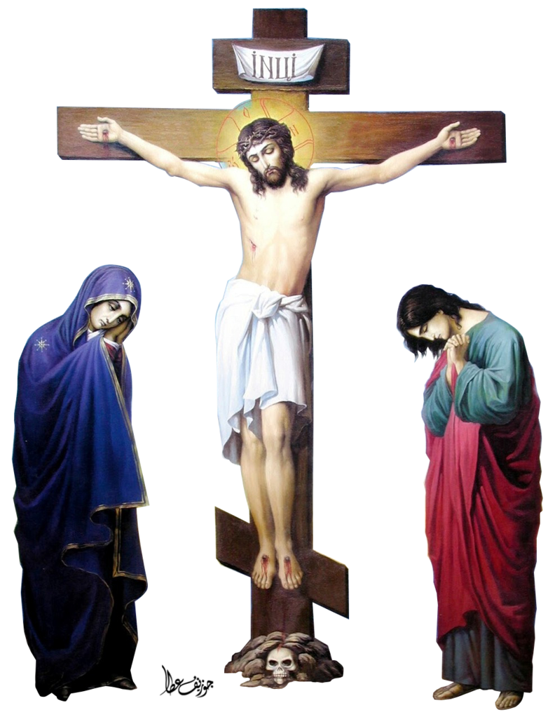 Jesus Christ Png Picture PNG Image