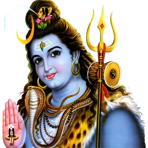 Lord Shiva Image PNG Image