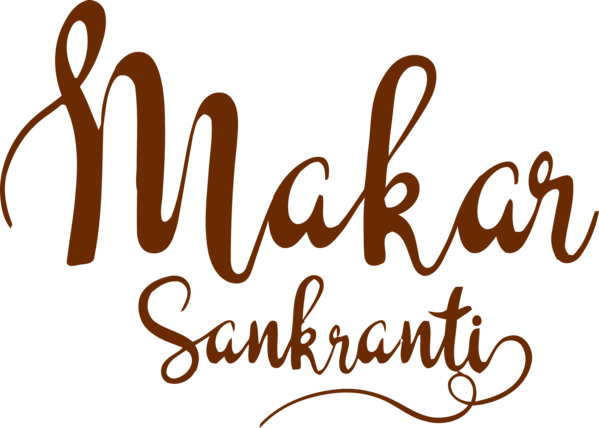 Makar Sankranti Font Text Calligraphy For Happy Around The World PNG Image