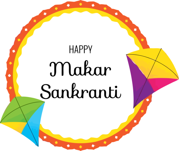 Makar Sankranti Text Yellow Line For Happy Day 2020 PNG Image
