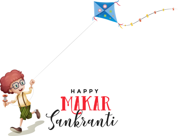 Makar Sankranti Text Cartoon Line For Happy Celebration PNG Image