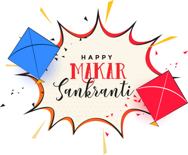 Makar Sankranti Text Line Font For Happy Ideas PNG Image