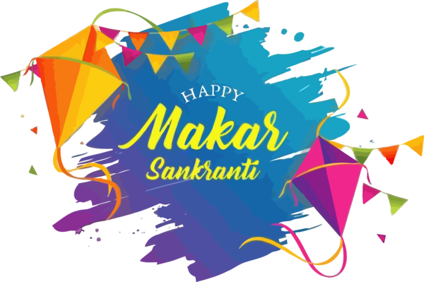 Makar Sankranti Text Font Logo For Happy Ecards PNG Image