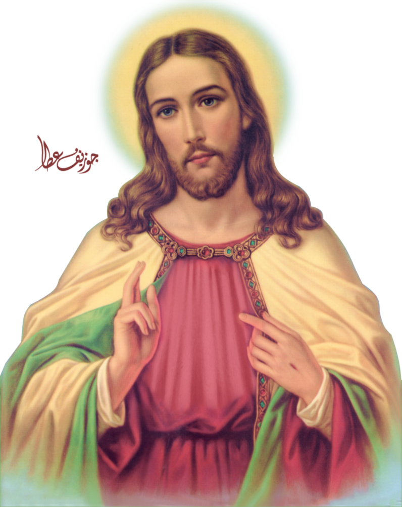 Heart Christ Of Prayer Jesus Sacred Church PNG Image