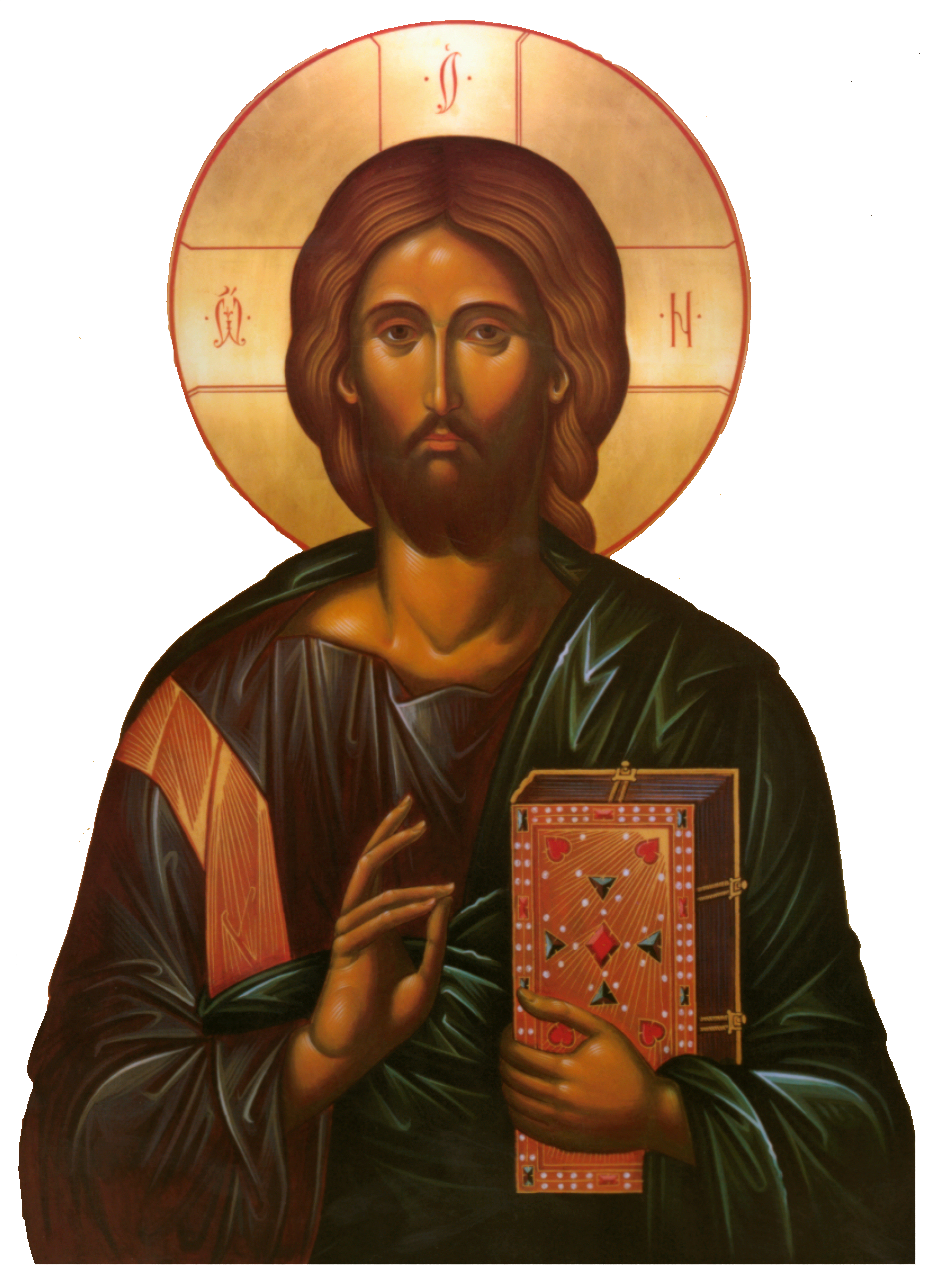 Christ Art Byzantine Of Iconoclasm Jesus Depiction PNG Image