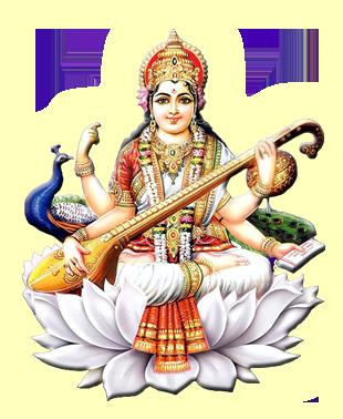 Saraswati Puja Gift