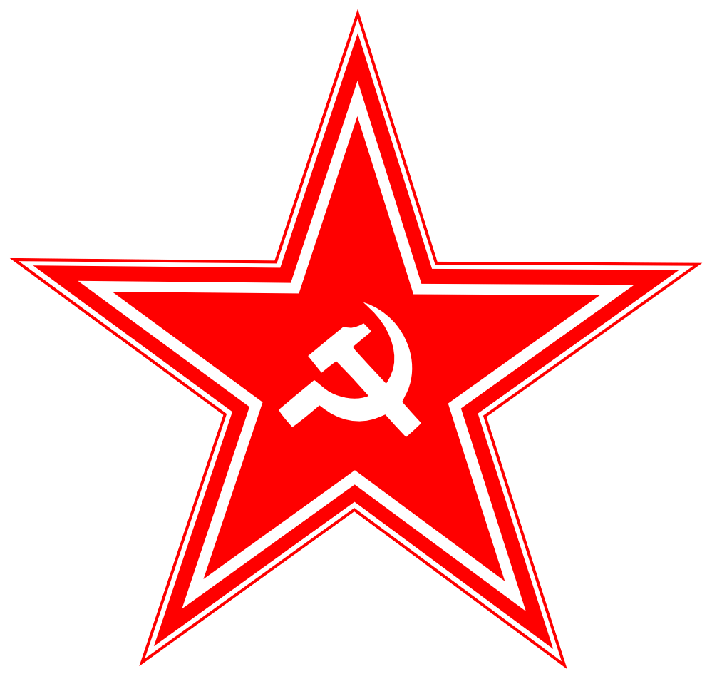 Red Ussr Star Png Image PNG Image