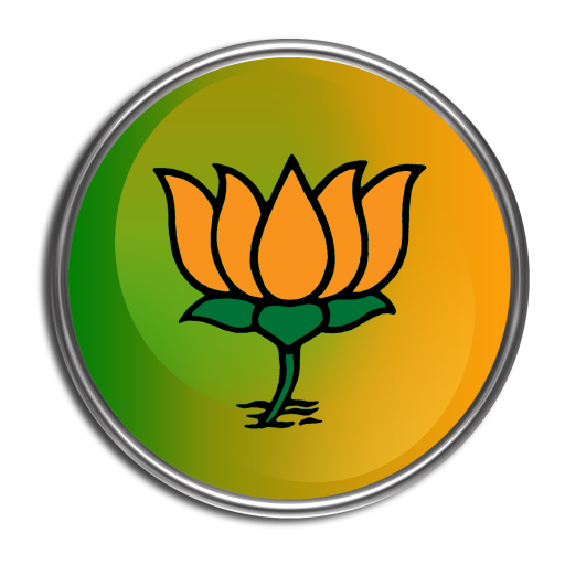 Bharatiya Congress Punjab Others Symbol State Indian PNG Image