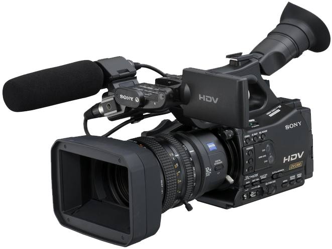 Professional Video Camera File PNG Image